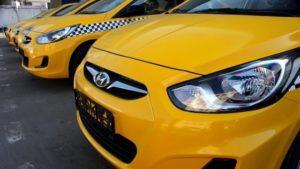 Выкуп автомобилей из под такси