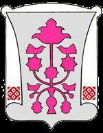 герб Обухова