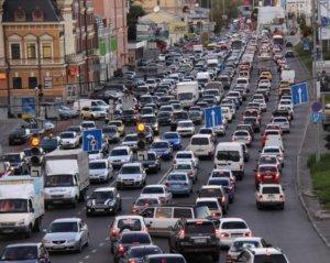 Автовыкуп Киев Дорого