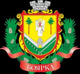 Автовыкуп Боярка