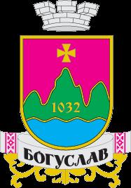 Автовыкуп Богуслав