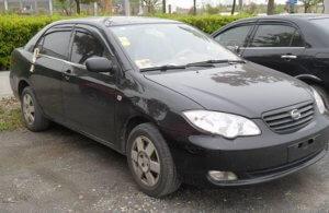 Выкуп автомобилей BYD