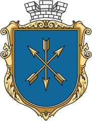 Автовыкуп Хмельницкий