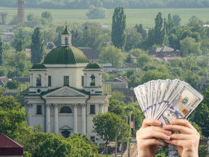 Автоломбард Белая Церковь