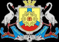 Автовыкуп Кропивницкий (Кировоград)
