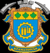 Автовыкуп Краматорск