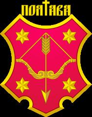Автовыкуп Полтава
