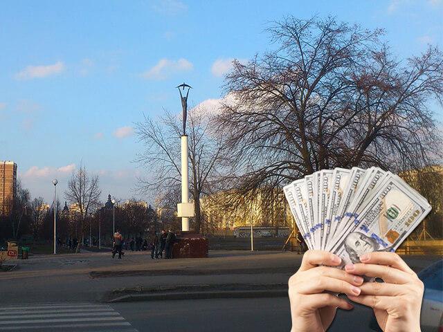 Автоломбард в херсоне на автосалоны в москве большой выбор