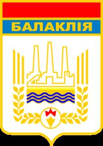 Автовыкуп Балаклея