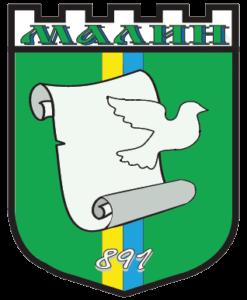 Автовыкуп Малин