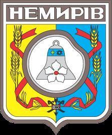 Автовыкуп Немиров