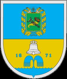 Автовыкуп Песочин