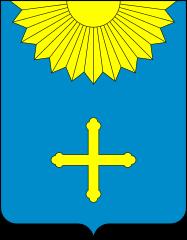 Автовыкуп Ахтырка