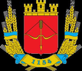 Автовыкуп Пирятин