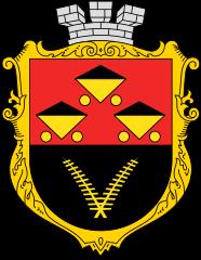 Автовыкуп Червоноград
