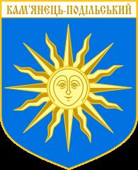 Автовыкуп Каменец-Подольский