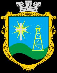 Автовыкуп Борислав
