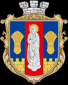Автовыкуп Новоукраинка