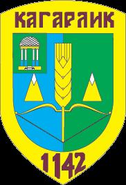Автовыкуп Кагарлык